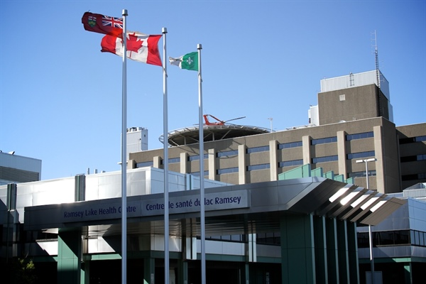 The front of the Ramsey Lake Health Centre building